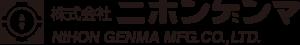 NIHON GENMA MFG.CO., LTD.